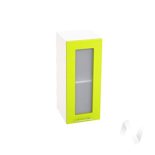 """Кухня """"Валерия-М"""": Шкаф верхний со стеклом 300, ШВС 300 (лайм глянец/корпус белый)"""