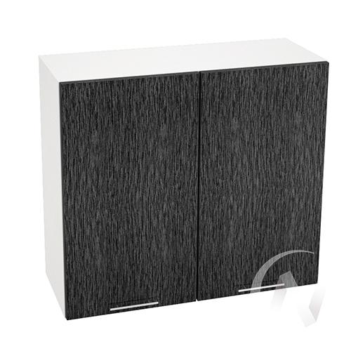 """Кухня """"Валерия-М"""": Шкаф верхний 800, ШВ 800 новый (дождь черный/корпус белый)"""