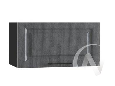 """Кухня """"Либерти"""": Шкаф верхний горизонтальный 600, ШВГ 600 (Холст грей/корпус венге)"""