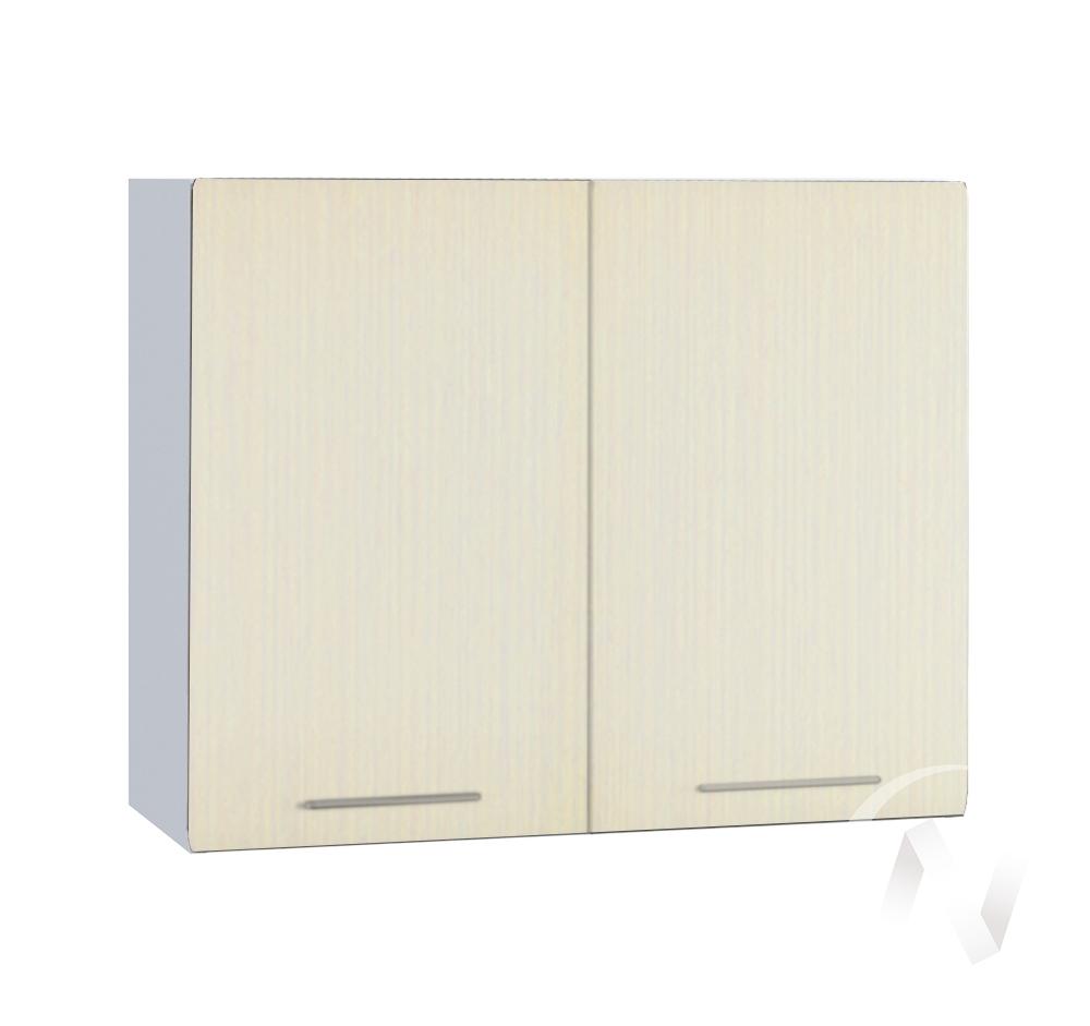 """Кухня """"Люкс"""": Шкаф верхний 800, ШВ 800 новый (Шелк жемчуг/корпус белый)"""
