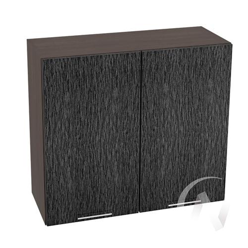 """Кухня """"Валерия-М"""": Шкаф верхний 800, ШВ 800 новый (дождь черный/корпус венге)"""