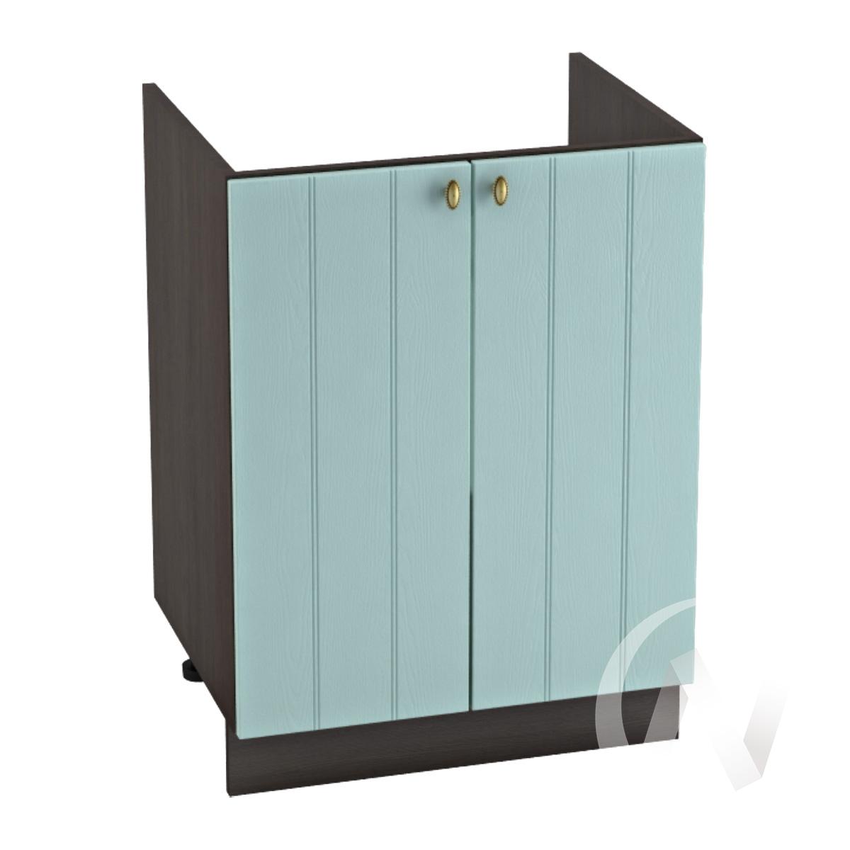 """Кухня """"Прованс"""": Шкаф нижний под мойку 600, ШНМ 600 новый (голубой/корпус венге)"""