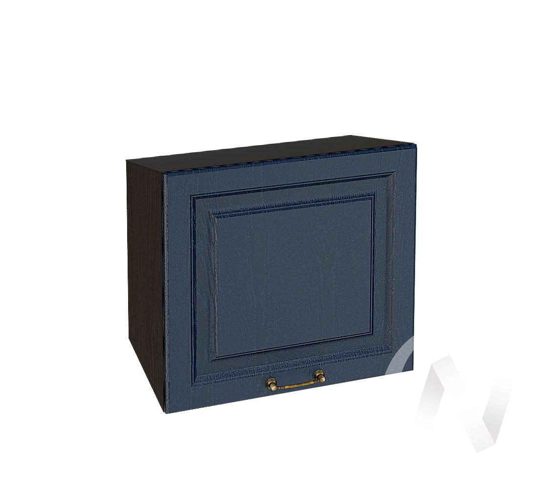 """Кухня """"Ницца"""": Шкаф верхний горизонтальный 509, ШВГ 509 (Дуб чернильный/корпус венге)"""