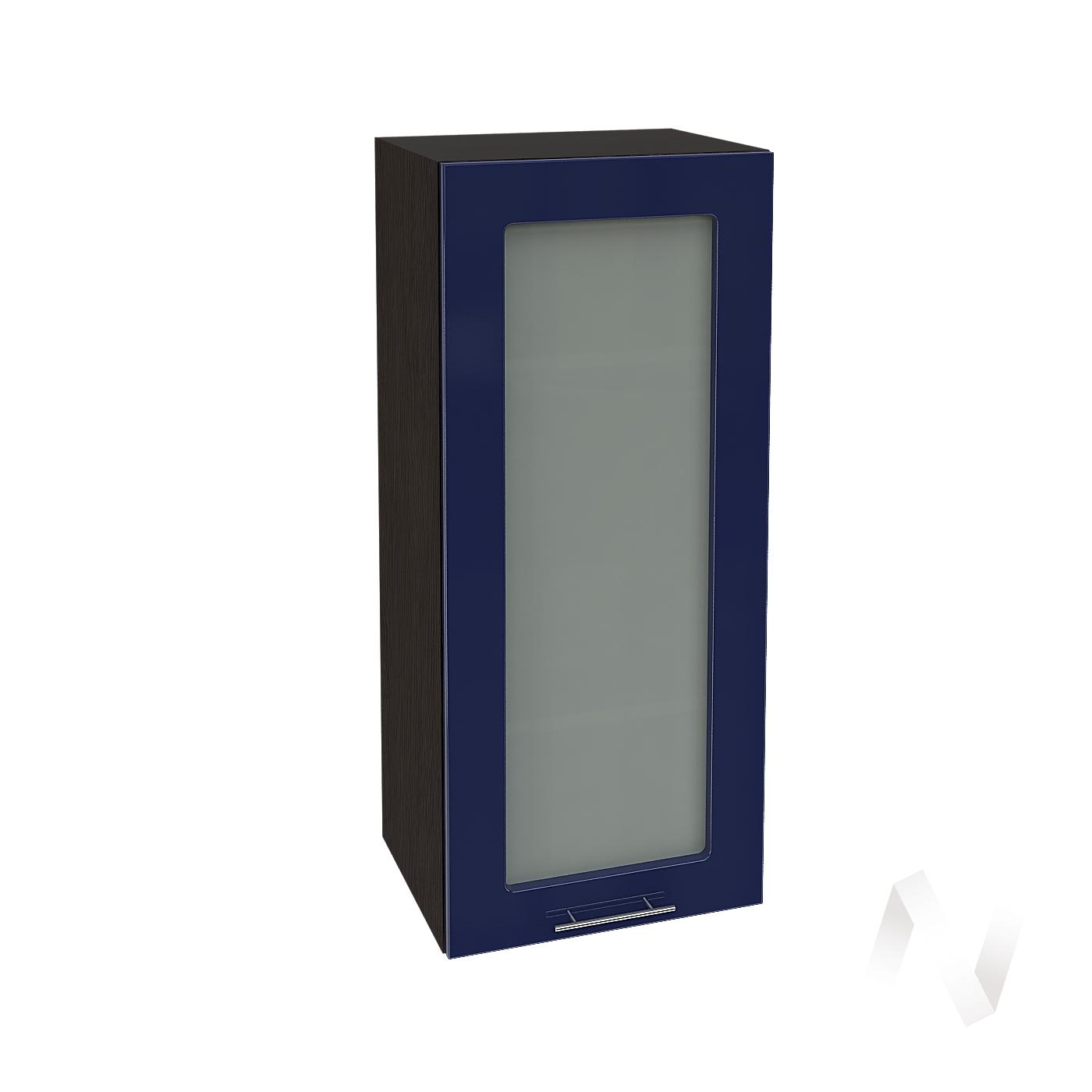 """Кухня """"Валерия-М"""": Шкаф верхний со стеклом 409, ШВС 409 (Синий глянец/корпус венге)"""