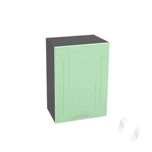 """Кухня """"Вега"""": Шкаф верхний 500, ШВ 500 (салатовый металлик/корпус венге)"""