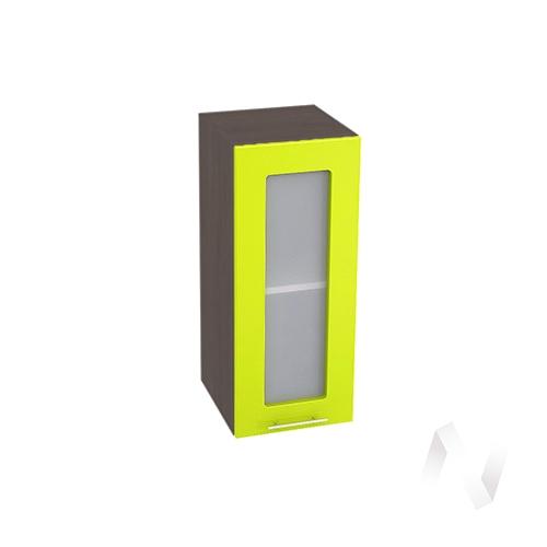 """Кухня """"Валерия-М"""": Шкаф верхний со стеклом 300, ШВС 300 (лайм глянец/корпус венге)"""