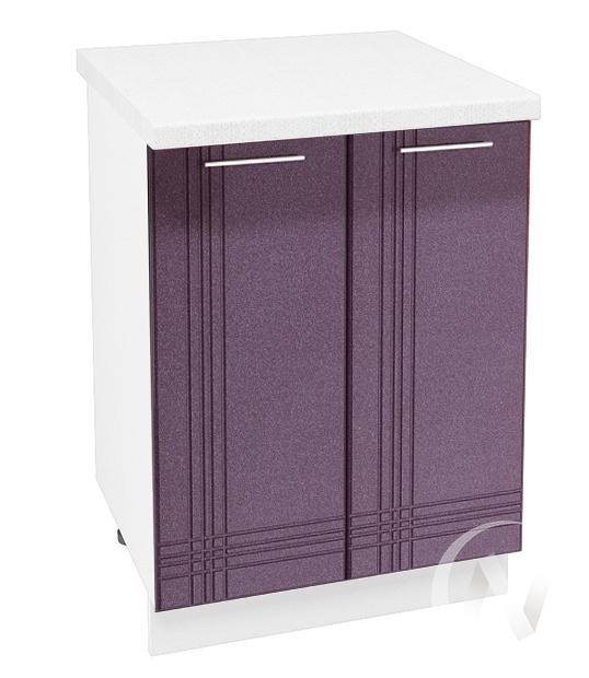 """Кухня """"Струна"""": Шкаф нижний 600, ШН 600 новый (фиолетовый металлик/корпус белый)"""