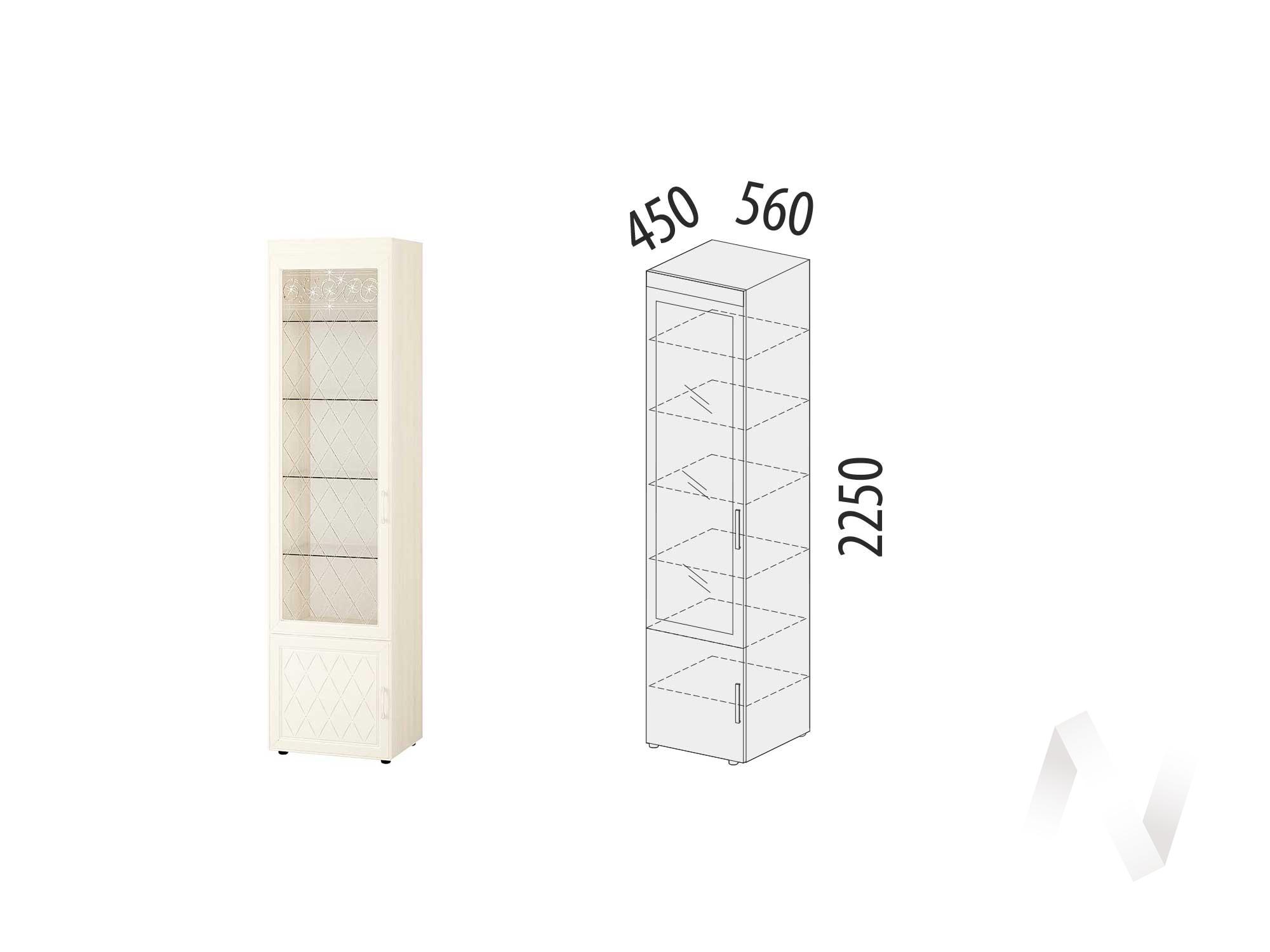 """Шкаф-витрина (лев/прав) """"Тиффани"""" 600.06"""
