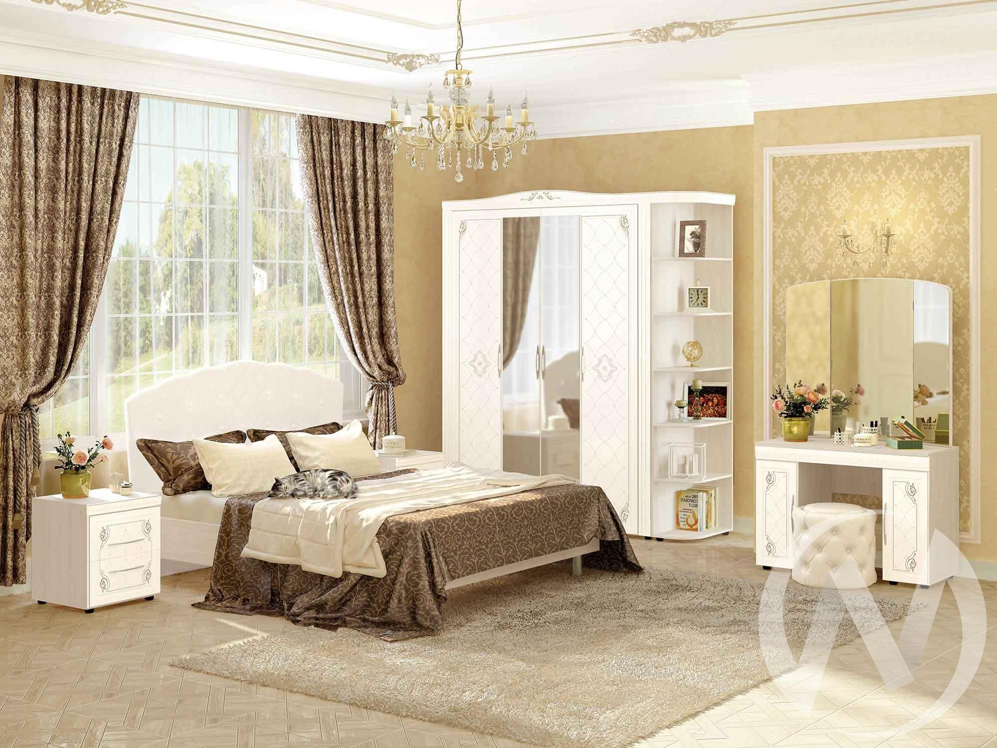 "Набор для спальни ""Версаль"" (Продаётся помодульно)"