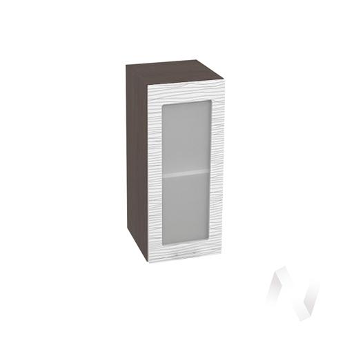 """Кухня """"Валерия-М"""": Шкаф верхний со стеклом 300, ШВС 300 (Страйп белый/корпус венге)"""