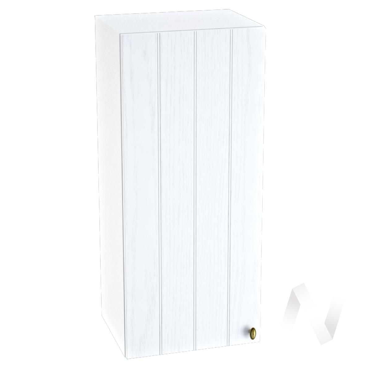 "Кухня ""Прованс"": Шкаф верхний 409, ШВ 409 (белое дерево/корпус белый)"