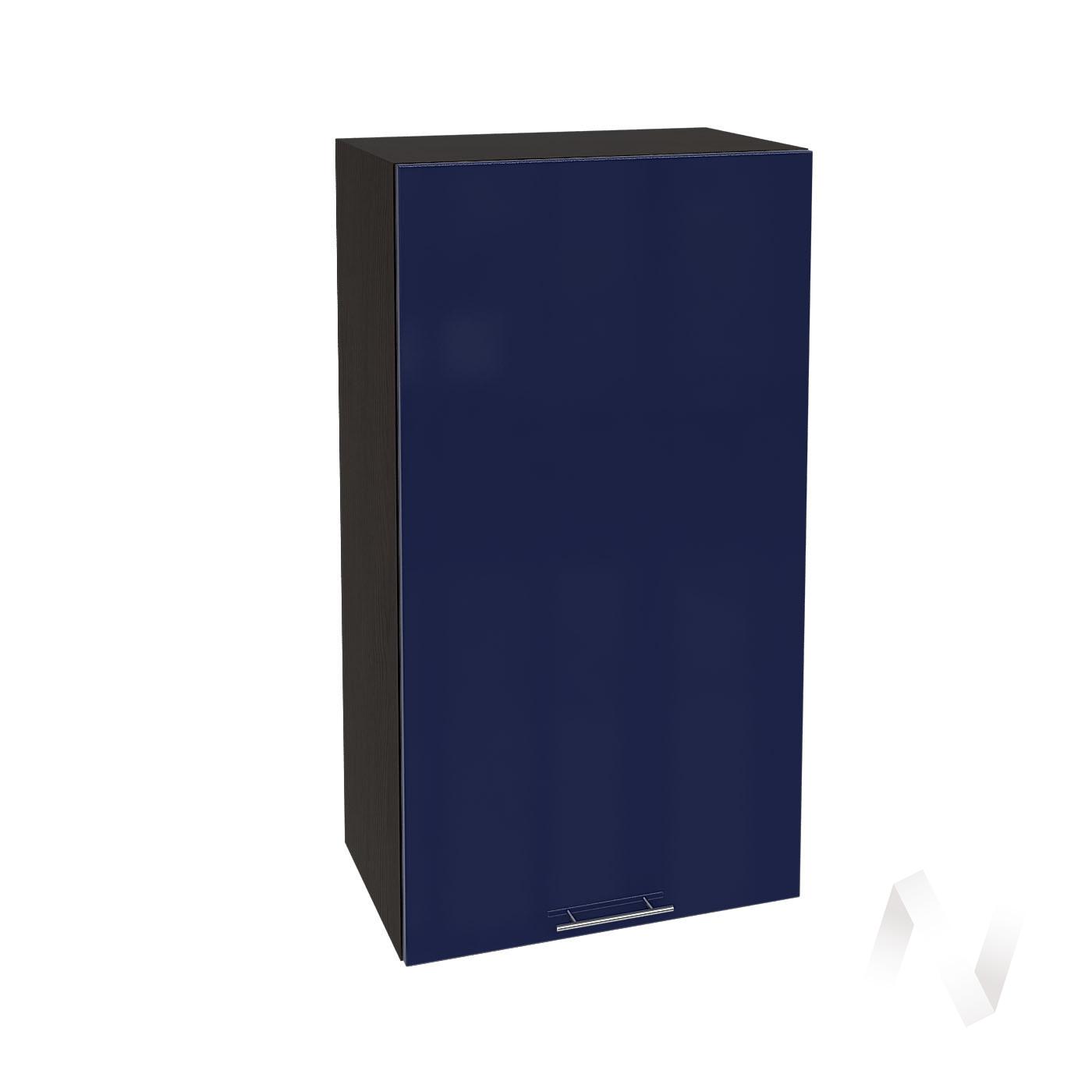 "Кухня ""Валерия-М"": Шкаф верхний 509, ШВ 509 (Синий глянец/корпус венге)"