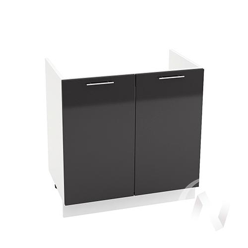 """Кухня """"Валерия-М"""": Шкаф нижний под мойку 800, ШНМ 800 новый (черный металлик/корпус белый)"""