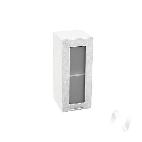 "Кухня ""Валерия-М"": Шкаф верхний 300, ШВС 300 (дождь серый/корпус белый)"