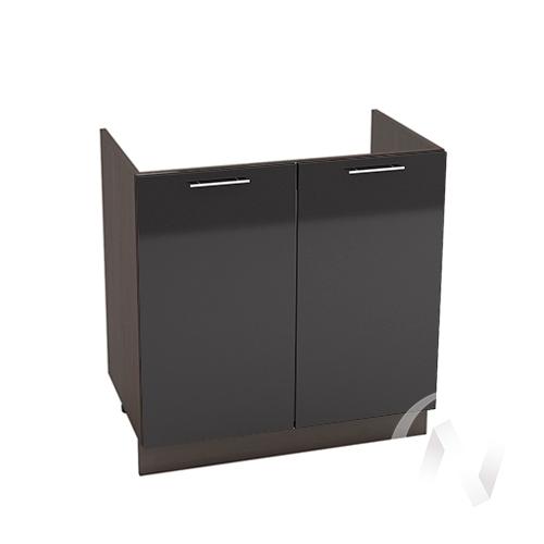"""Кухня """"Валерия-М"""": Шкаф нижний под мойку 800, ШНМ 800 новый (черный металлик/корпус венге)"""