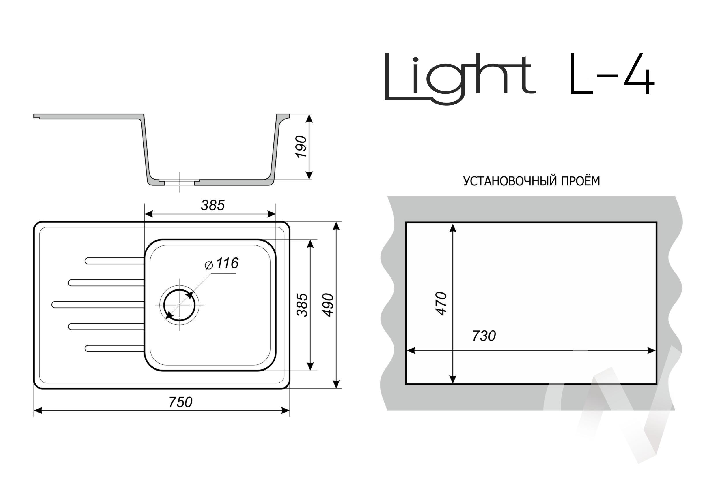 Мойка из искусственного камня Light 4 без фрезы и сифона (бежевый)  в Томске — интернет магазин МИРА-мебель
