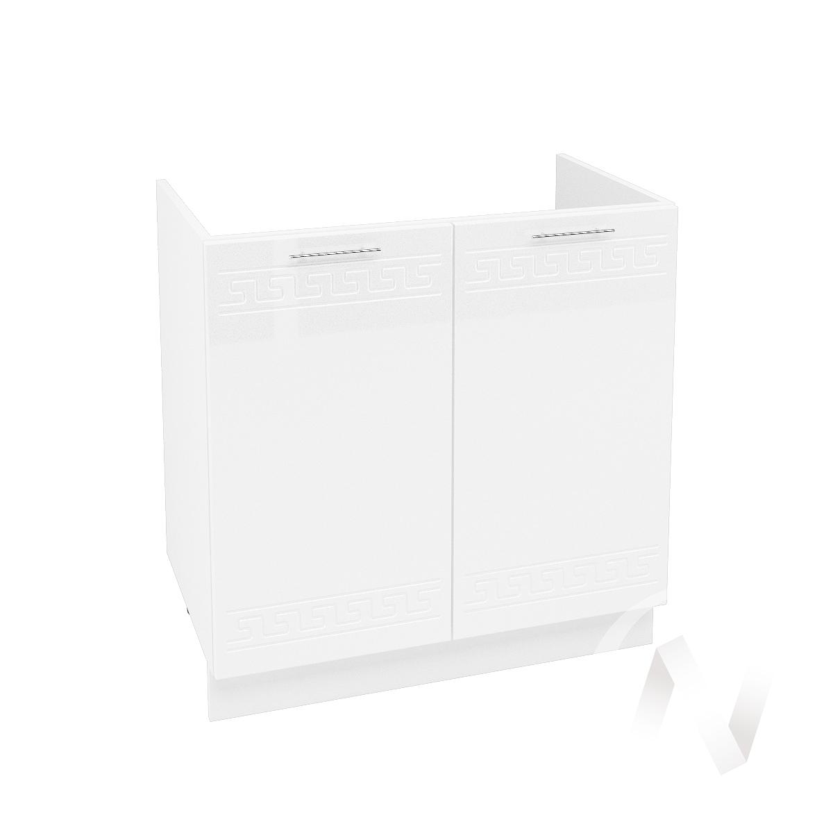 """Кухня """"Греция"""": Шкаф нижний под мойку 800, ШНМ 800 новый (белый металлик/корпус белый)"""