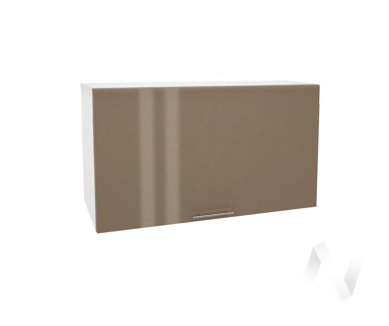 """Кухня """"Валерия-М"""": Шкаф верхний горизонтальный 809, ШВГ 809 (Капучино глянец/корпус белый)"""