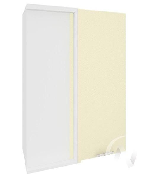 """Кухня """"Терра"""": Шкаф верхний угловой 699, ШВУ 699 (ваниль софт/корпус белый)"""