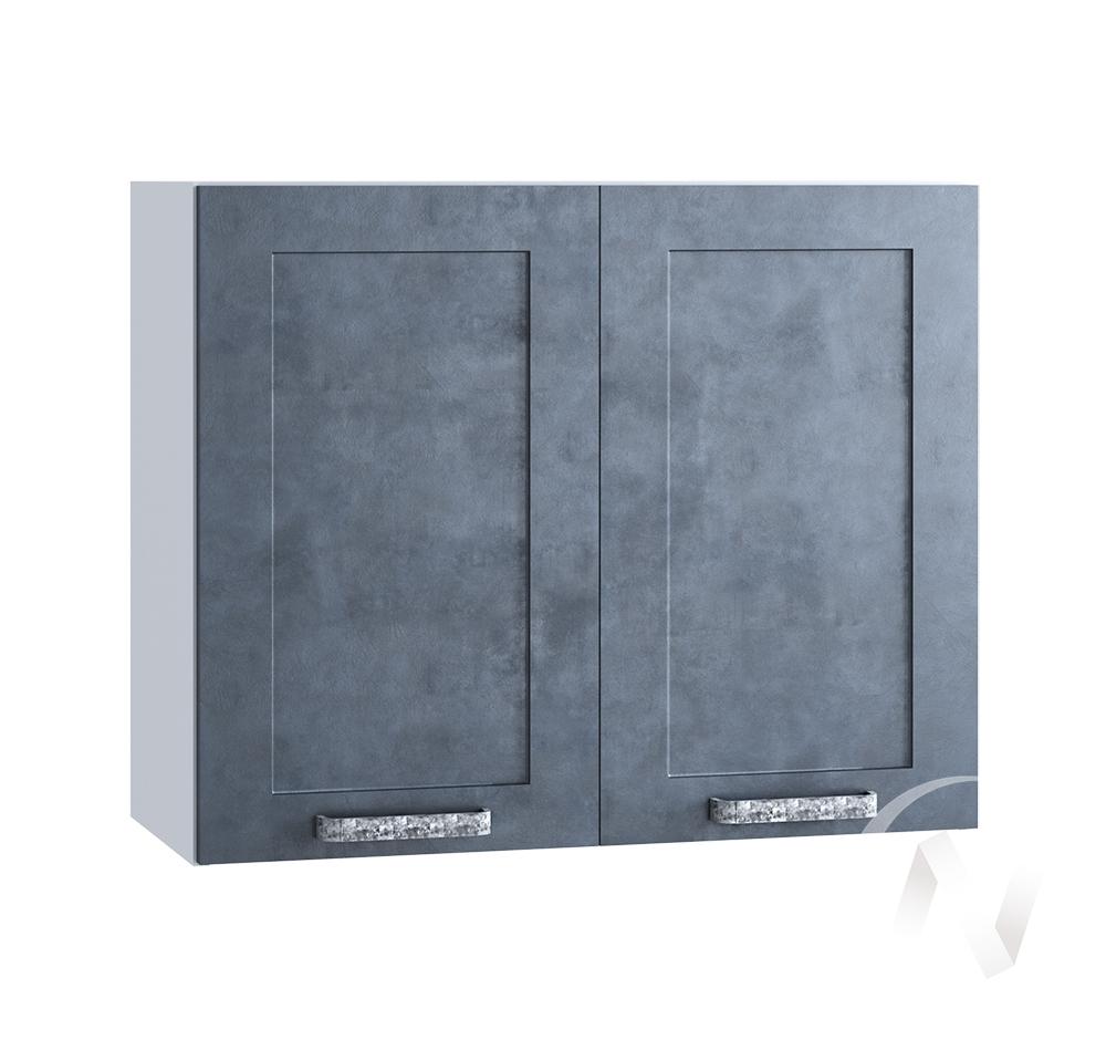 """Кухня """"Лофт"""": Шкаф верхний 800, ШВ 800 новый (Бетон графит/корпус белый)"""