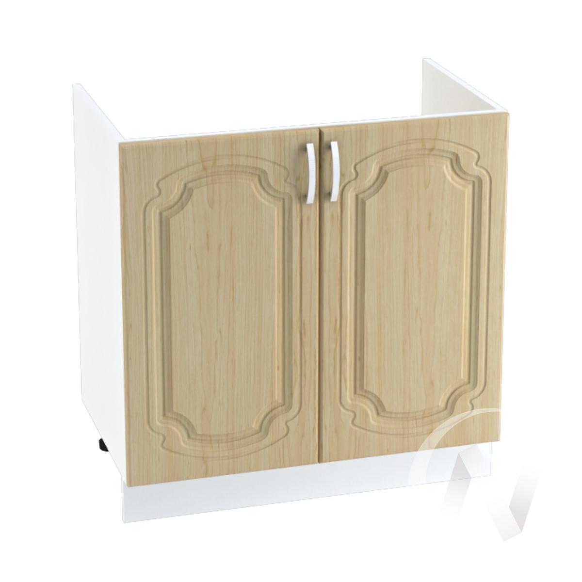 """Кухня """"Настя"""": Шкаф нижний под мойку 800, ШНМ 800 новый (Береза/корпус белый)"""