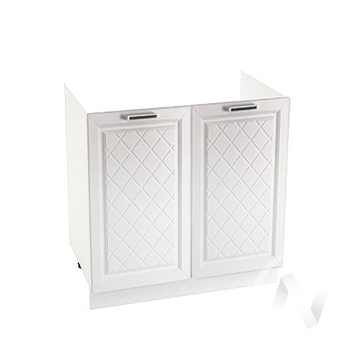 """Кухня """"Вена"""": Шкаф нижний под мойку 800, ШНМ 800 (корпус белый)"""
