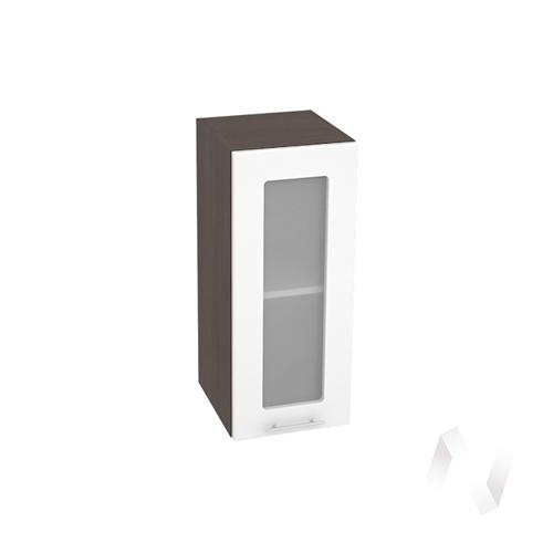 """Кухня """"Валерия-М"""": Шкаф верхний со стеклом 300, ШВС 300 (белый глянец/корпус венге)"""