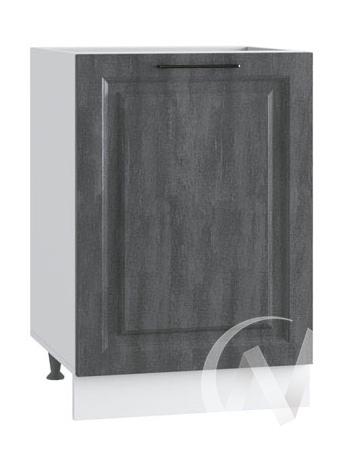 """Кухня """"Либерти"""": Шкаф нижний 500, ШН 500 (Холст грей/корпус белый)"""