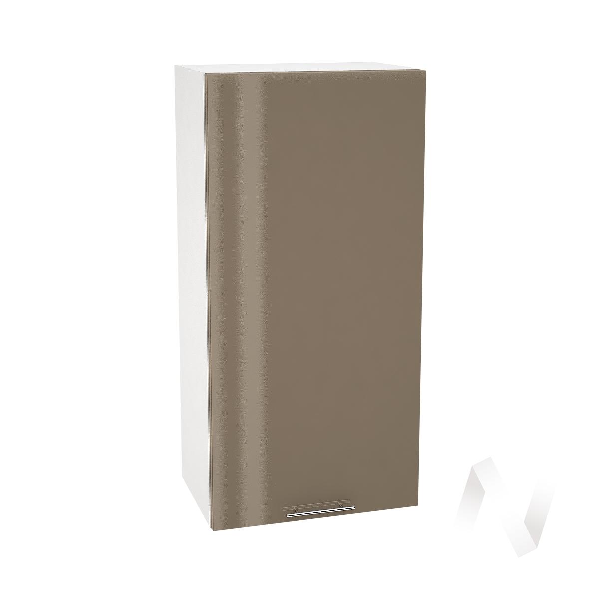 """Кухня """"Валерия-М"""": Шкаф верхний 459, ШВ 459 (Капучино глянец/корпус белый)"""