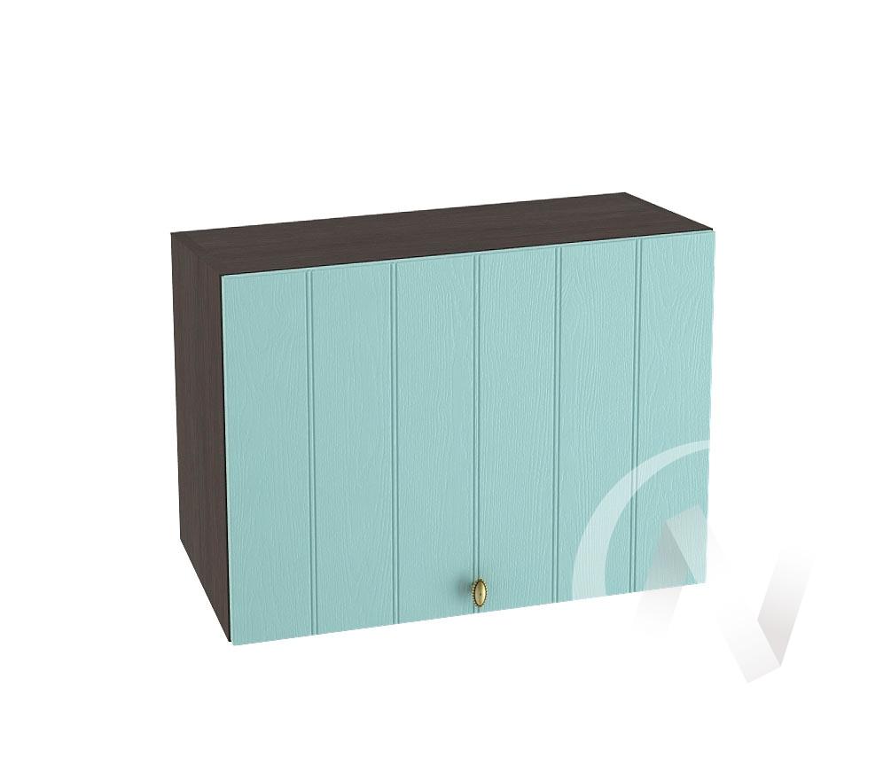 """Кухня """"Прованс"""": Шкаф верхний горизонтальный 609, ШВГ 609 (голубой/корпус венге)"""