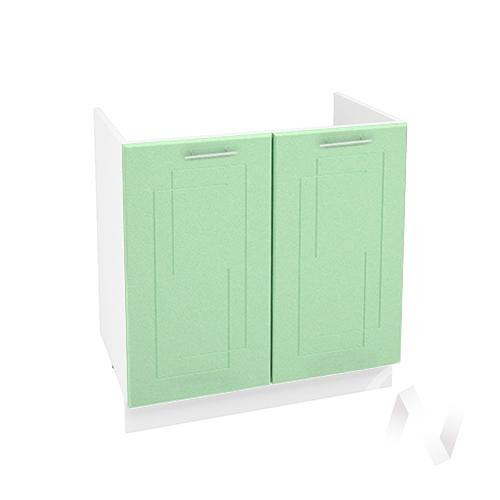 """Кухня """"Вега"""": Шкаф нижний под мойку 800, ШНМ 800 новый (салатовый металлик/корпус белый)"""
