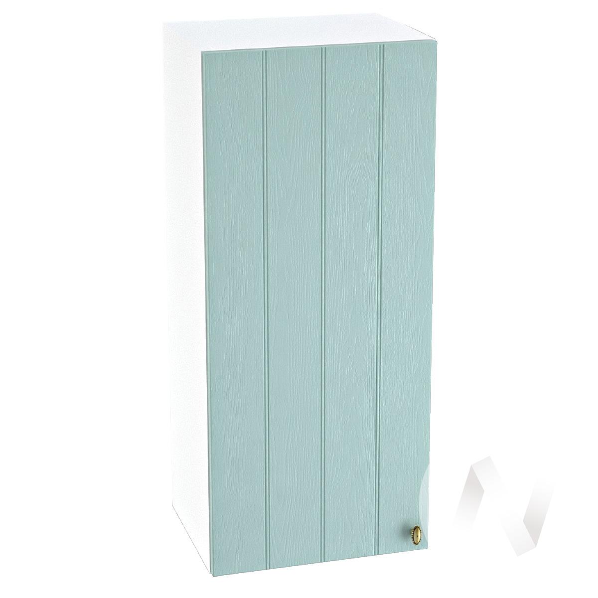 "Кухня ""Прованс"": Шкаф верхний 409, ШВ 409 (голубой/корпус белый)"