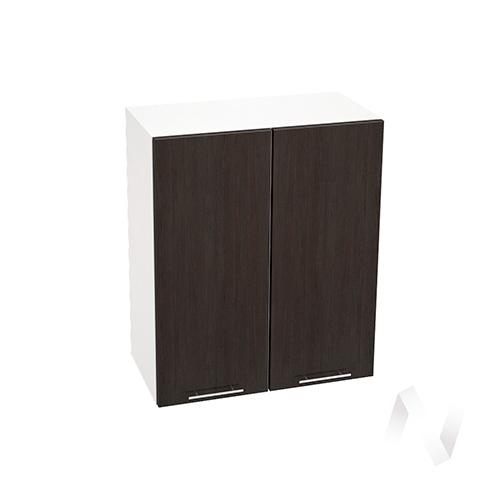 """Кухня """"Валерия-М"""": Шкаф верхний 600, ШВ 600 новый (венге/корпус белый)"""