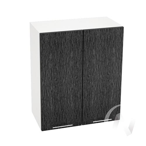 """Кухня """"Валерия-М"""": Шкаф верхний 600, ШВ 600 новый (дождь черный/корпус белый)"""