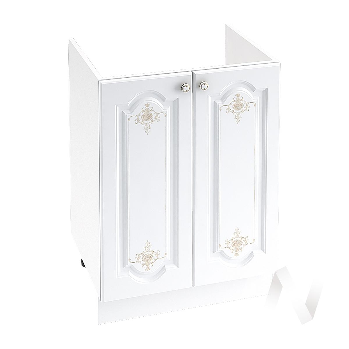 """Кухня """"Шарлиз"""": Шкаф нижний под мойку 600, ШНМ 600 новый (корпус белый)"""