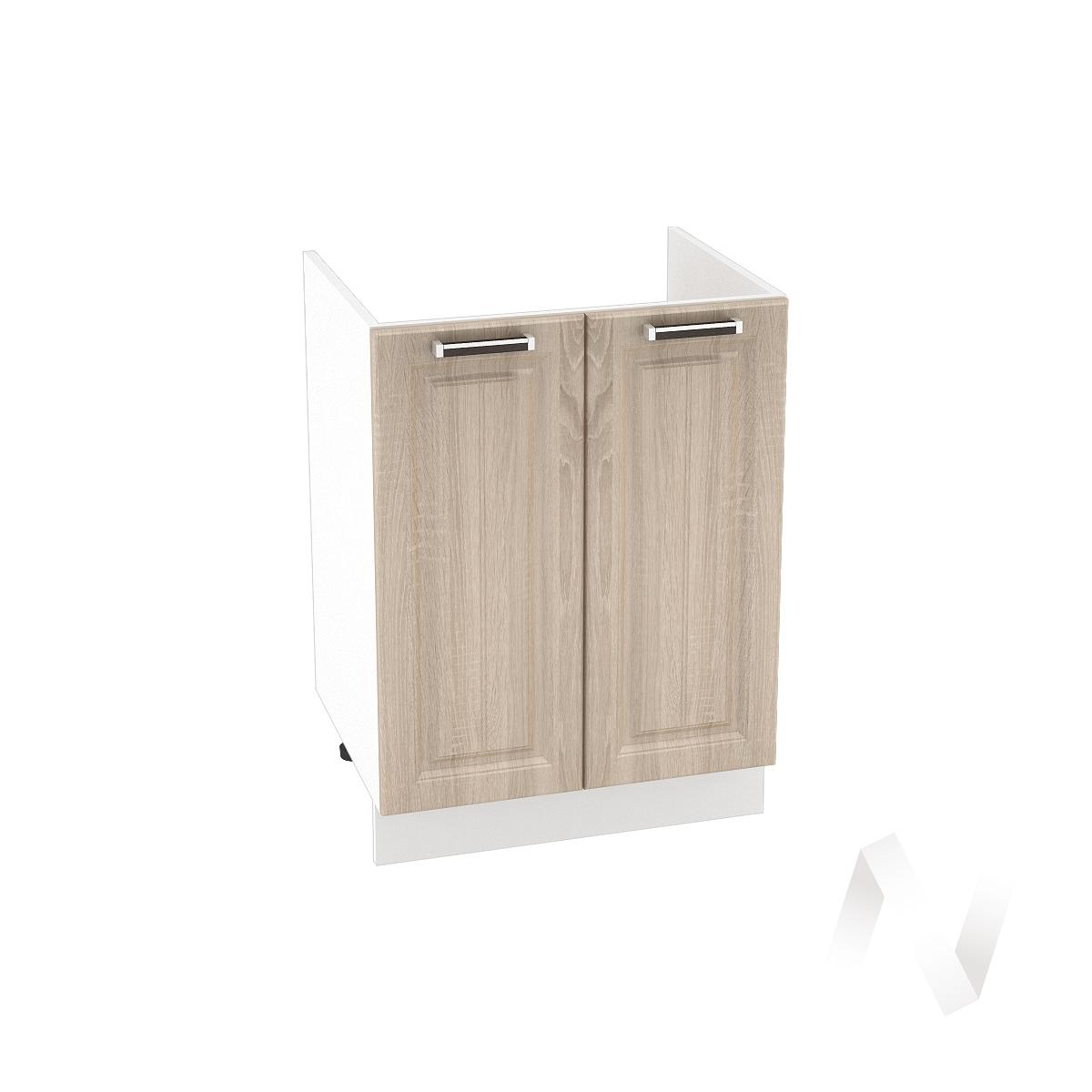 "Кухня ""Прага"": Шкаф нижний под мойку 600, ШНМ 600 новый (дуб сонома/корпус белый)"