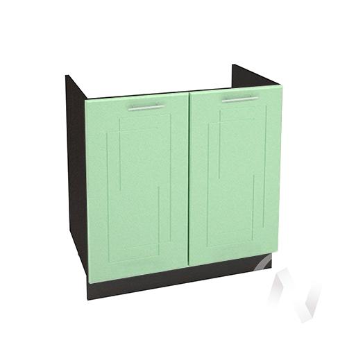 """Кухня """"Вега"""": Шкаф нижний под мойку 800, ШНМ 800 новый (салатовый металлик/корпус венге)"""