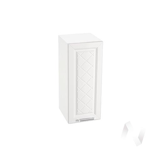 """Кухня """"Вена"""": Шкаф верхний 300, ШВ 300 (корпус белый)  в Томске — интернет магазин МИРА-мебель"""