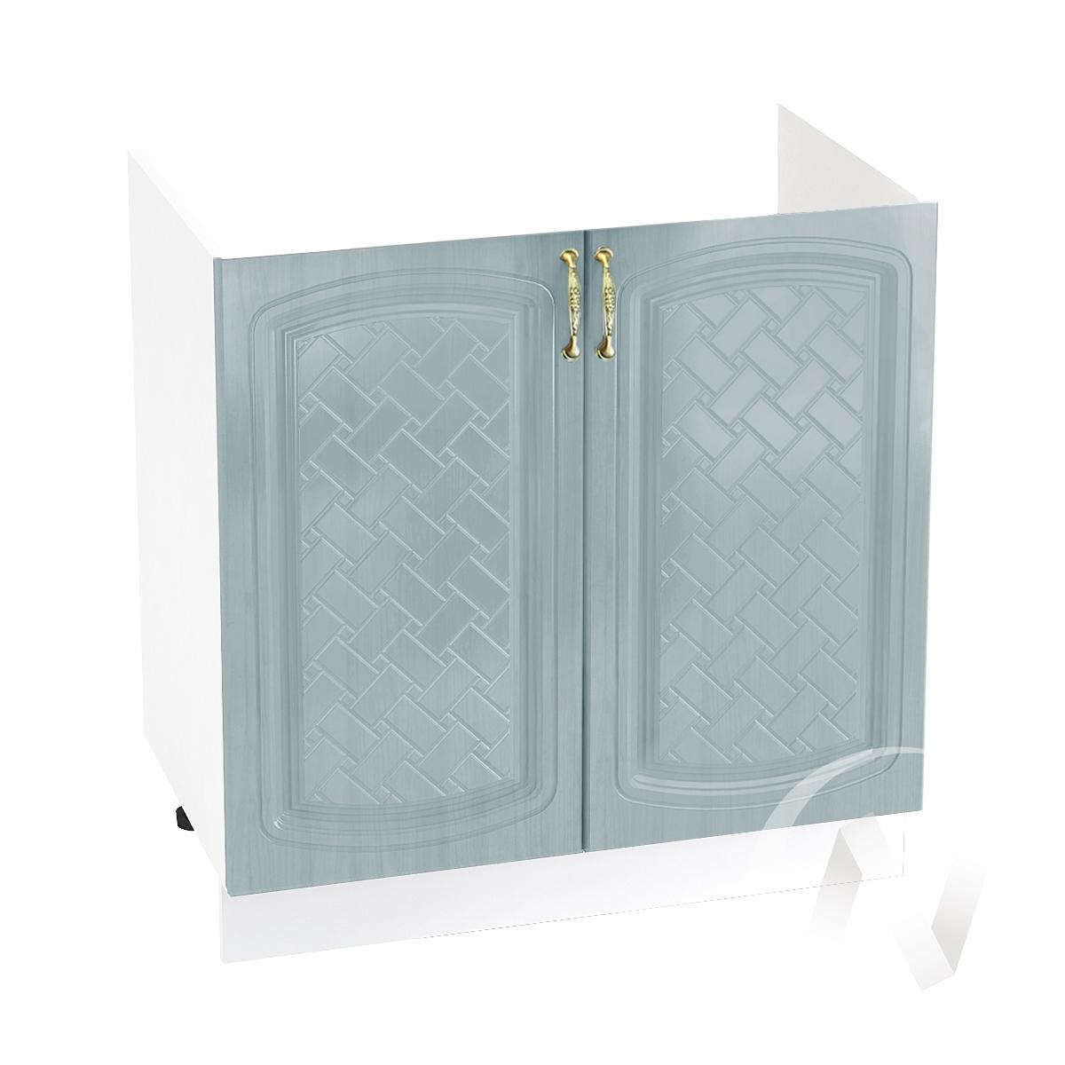 """Кухня """"Сити"""": Шкаф нижний под мойку 800, ШНМ 800 (корпус белый)"""