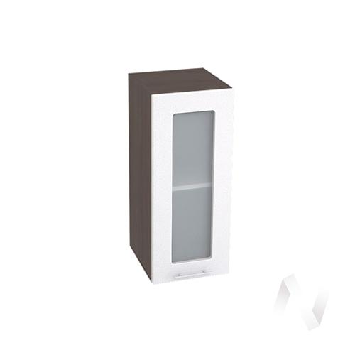 "Кухня ""Валерия-М"": Шкаф верхний 300, ШВС 300 (белый металлик/корпус венге)"