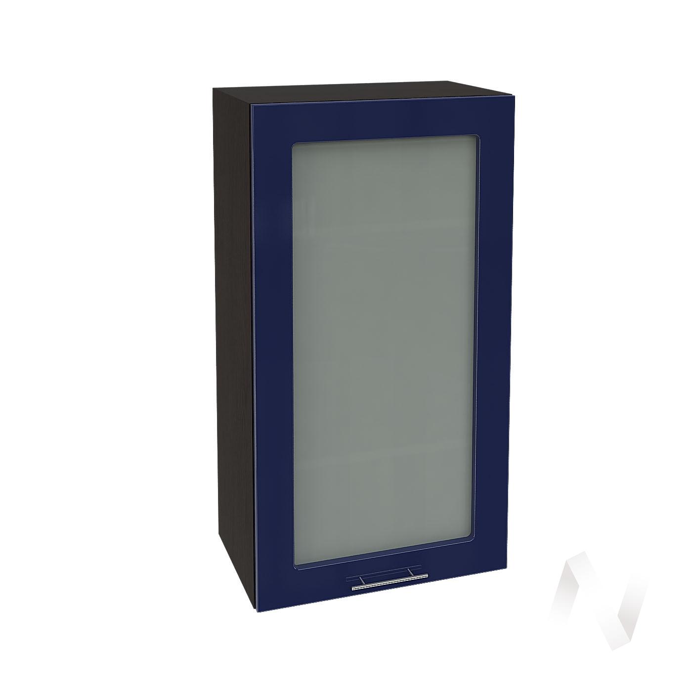 """Кухня """"Валерия-М"""": Шкаф верхний со стеклом 509, ШВС 509 (Синий глянец/корпус венге)"""