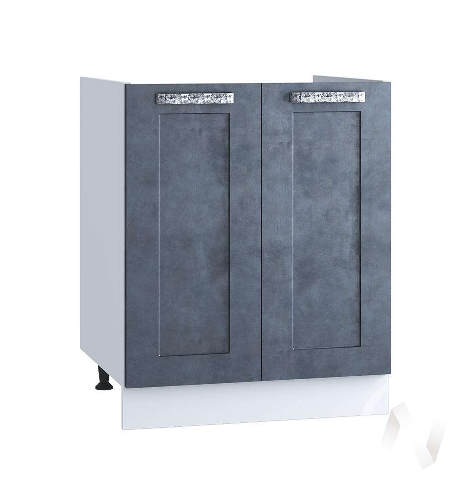"""Кухня """"Лофт"""": Шкаф нижний под мойку 600, ШНМ 600 новый (Бетон графит/корпус белый)"""