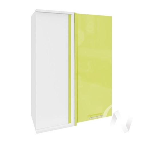 "Кухня ""Валерия-М"": Шкаф верхний угловой 699, ШВУ 699 (лайм глянец/корпус белый)"