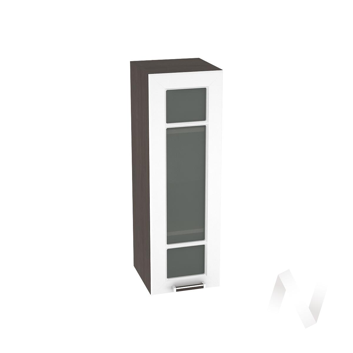 """Кухня """"Прага"""": Шкаф верхний со стеклом 309, ШВС 309 (белое дерево/корпус венге)"""