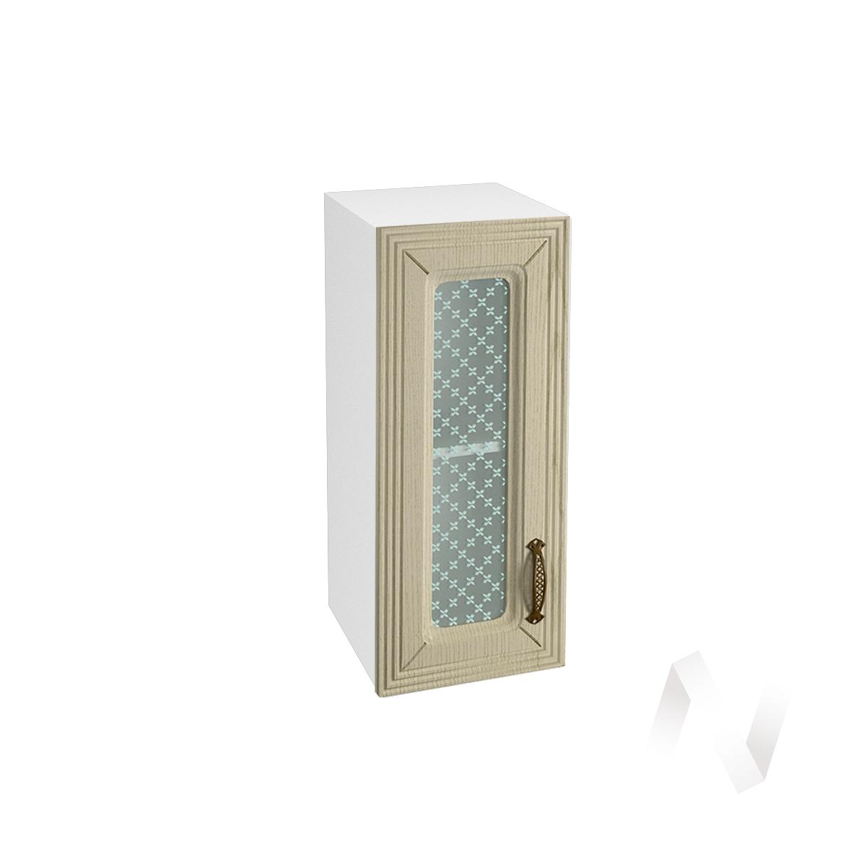 """Кухня """"Изабель"""": Шкаф верхний со стеклом 300, ШВС 300 (корпус белый)"""