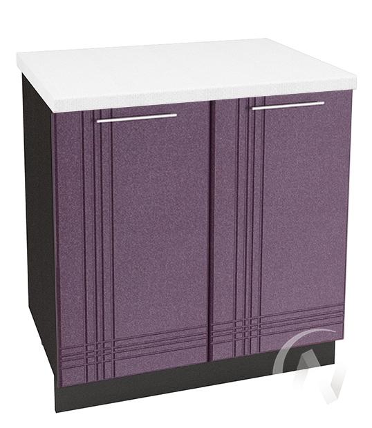 """Кухня """"Струна"""": Шкаф нижний 800, ШН 800 новый (фиолетовый металлик/корпус венге)"""