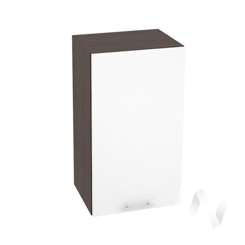 """(1)Кухня """"Валерия-М"""": Шкаф верхний 400, ШВ 400 (белый глянец/корпус венге)"""
