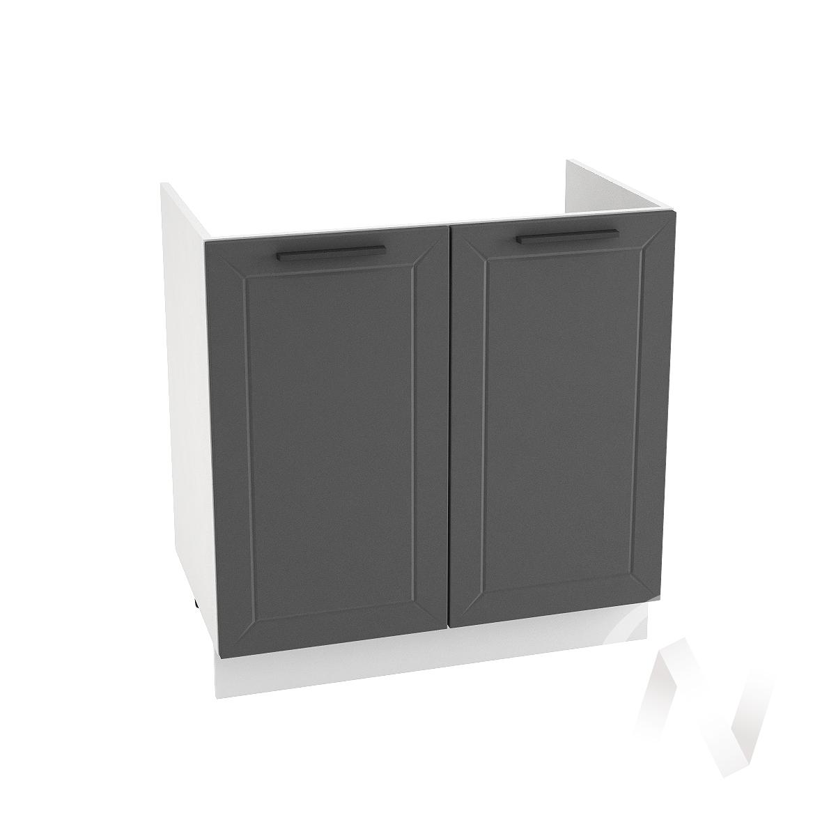 "Кухня ""Глетчер"": Шкаф нижний под мойку 800, ШНМ 800 новый (Маренго силк/корпус белый)"