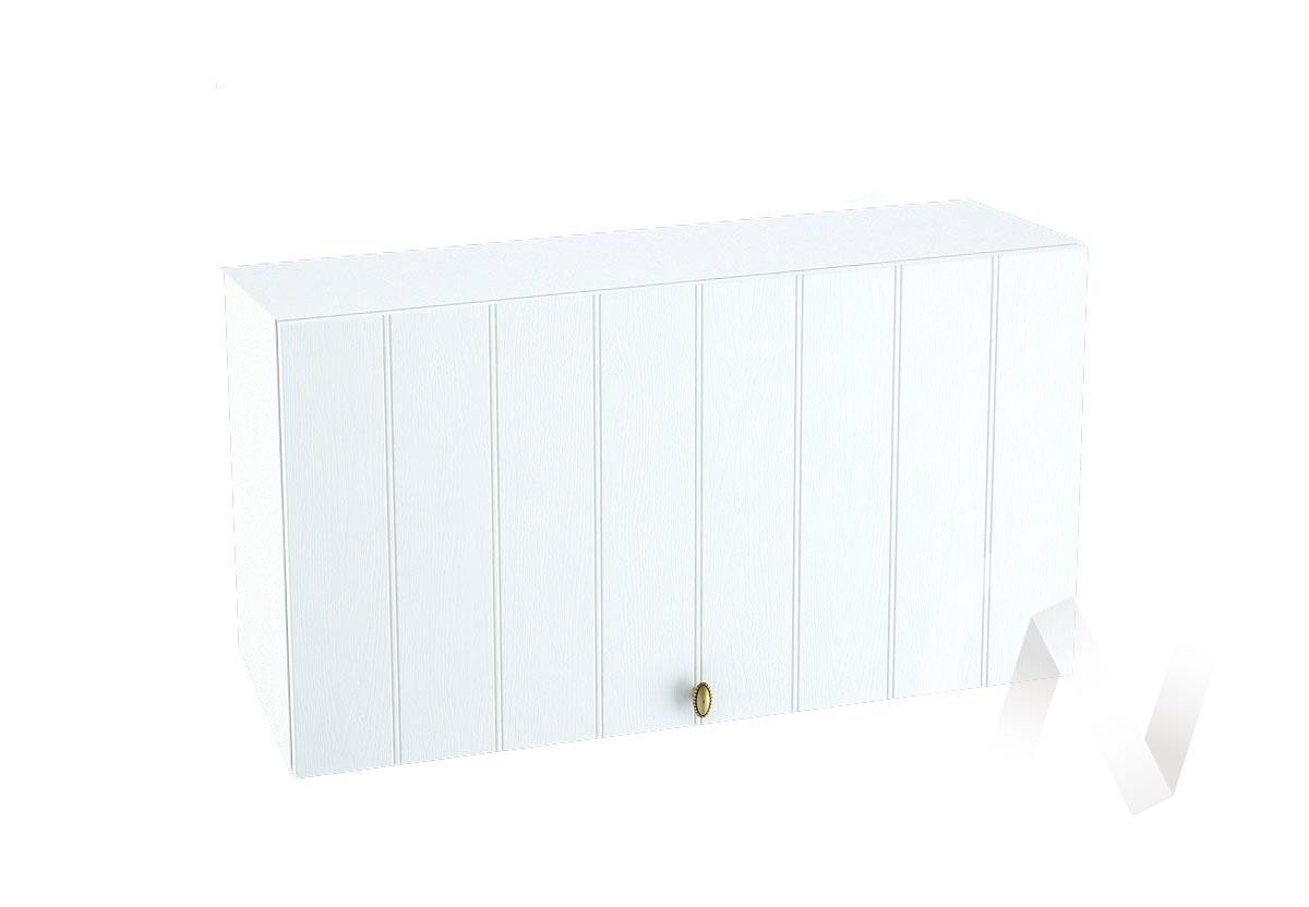 """Кухня """"Прованс"""": Шкаф верхний горизонтальный 809, ШВГ 809 (белое дерево/корпус белый)"""