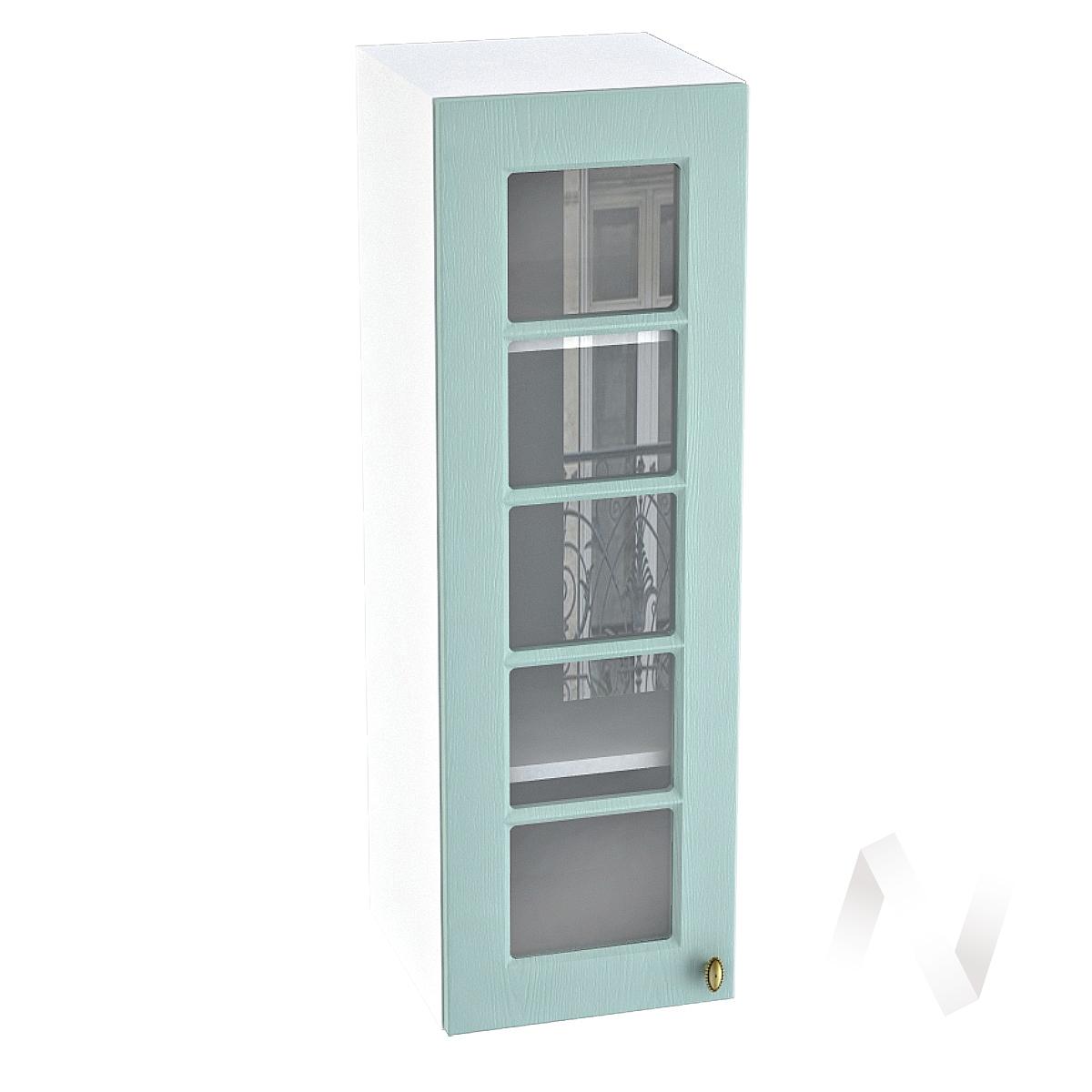 "Кухня ""Прованс"": Шкаф верхний 309, ШВC 309 (голубой/корпус белый)"